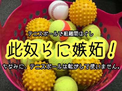 f:id:yuichisatoblog:20200427174607p:plain