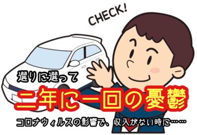 f:id:yuichisatoblog:20200430183749p:plain