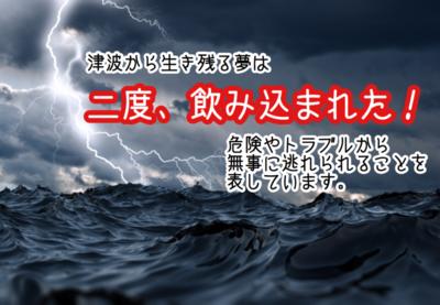 f:id:yuichisatoblog:20200502152636p:plain