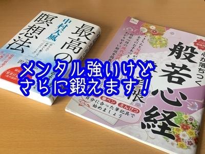 f:id:yuichisatoblog:20200502152714j:plain