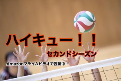 f:id:yuichisatoblog:20200503173255p:plain