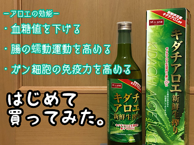 f:id:yuichisatoblog:20200504092349p:plain