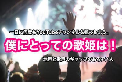 f:id:yuichisatoblog:20200505164017p:plain