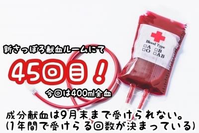 f:id:yuichisatoblog:20200506154326j:plain