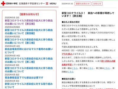 f:id:yuichisatoblog:20200506154406j:plain