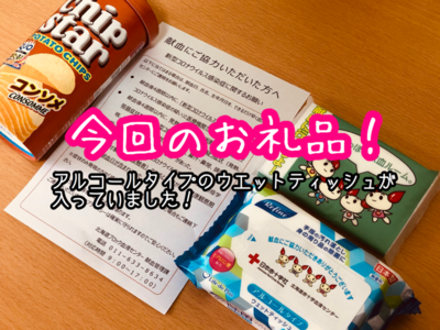 f:id:yuichisatoblog:20200506154539p:plain