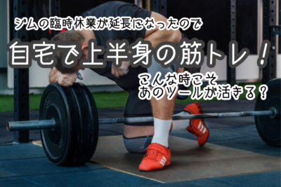 f:id:yuichisatoblog:20200507163647p:plain