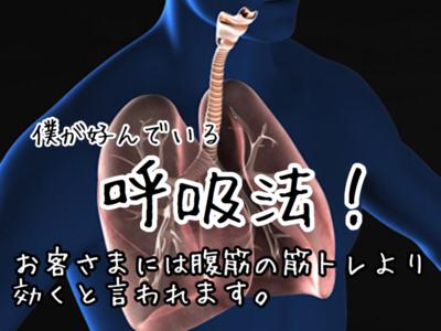f:id:yuichisatoblog:20200509183802p:plain