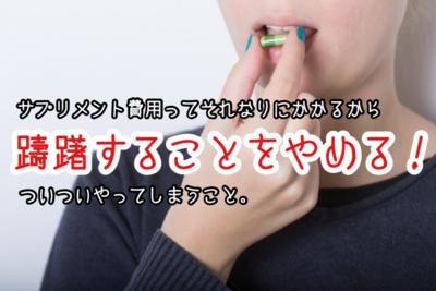 f:id:yuichisatoblog:20200510152756p:plain