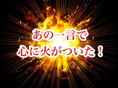 f:id:yuichisatoblog:20200511192545p:plain