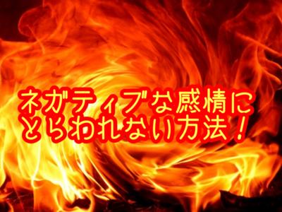 f:id:yuichisatoblog:20200514151756p:plain