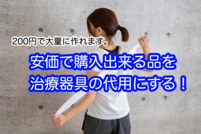 f:id:yuichisatoblog:20200518190423p:plain