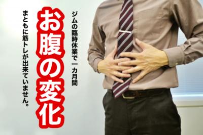 f:id:yuichisatoblog:20200519152826p:plain