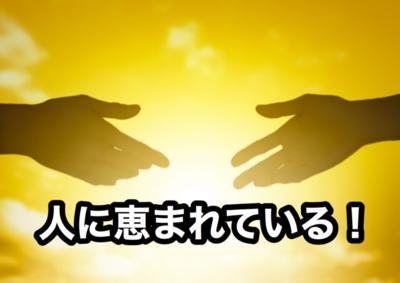 f:id:yuichisatoblog:20200520181719p:plain