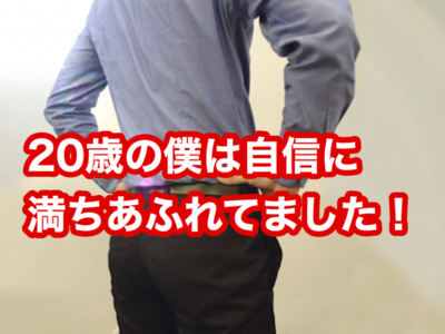 f:id:yuichisatoblog:20200522190959p:plain