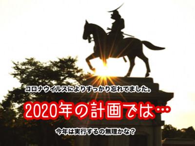 f:id:yuichisatoblog:20200523174353p:plain