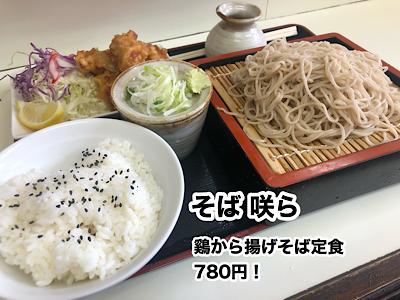 f:id:yuichisatoblog:20200524164636p:plain