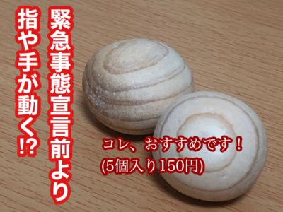 f:id:yuichisatoblog:20200525162952p:plain