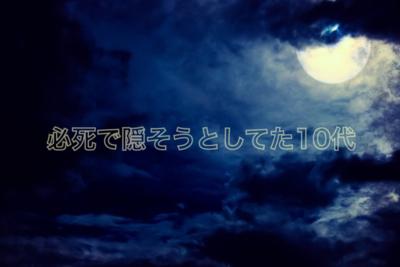 f:id:yuichisatoblog:20200526195659p:plain