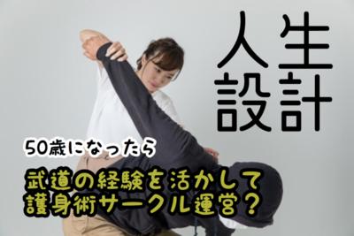 f:id:yuichisatoblog:20200527173831p:plain