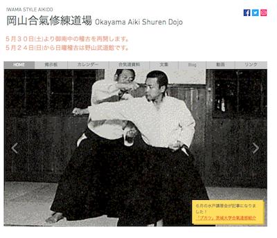 f:id:yuichisatoblog:20200527175030p:plain