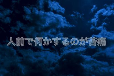 f:id:yuichisatoblog:20200528161540p:plain