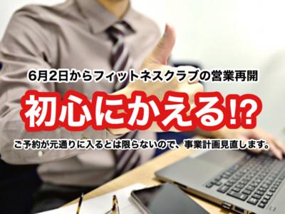 f:id:yuichisatoblog:20200531181230p:plain
