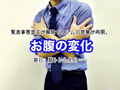f:id:yuichisatoblog:20200601175530p:plain