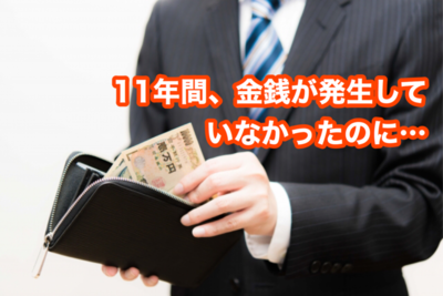 f:id:yuichisatoblog:20200602203737p:plain