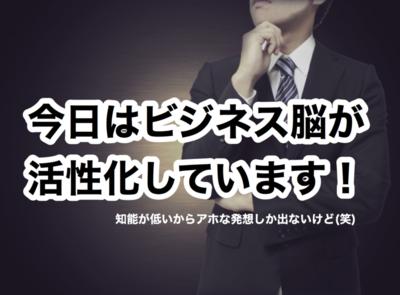 f:id:yuichisatoblog:20200606194313p:plain