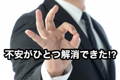 f:id:yuichisatoblog:20200609205109p:plain