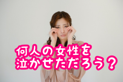f:id:yuichisatoblog:20200612204420p:plain