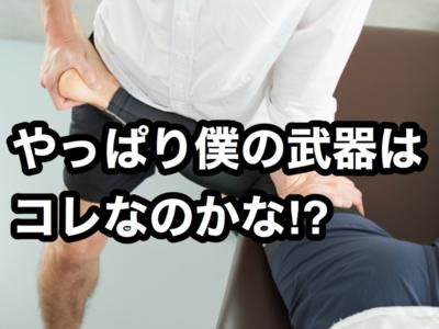 f:id:yuichisatoblog:20200614200145p:plain