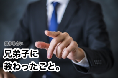 f:id:yuichisatoblog:20200615191508p:plain