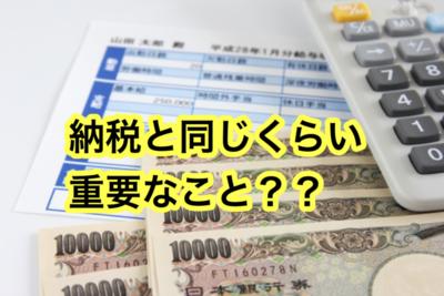 f:id:yuichisatoblog:20200616205042p:plain