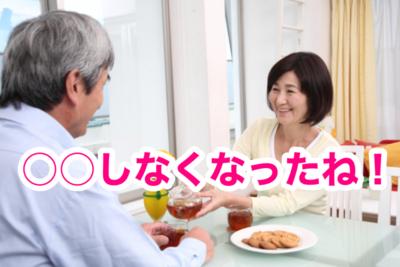 f:id:yuichisatoblog:20200618211809p:plain