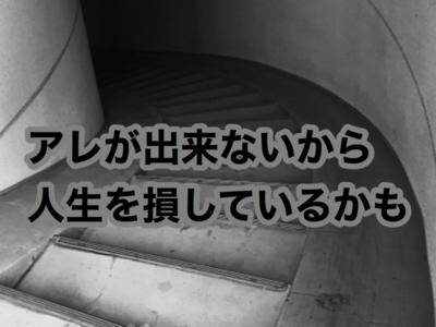 f:id:yuichisatoblog:20200619205357p:plain