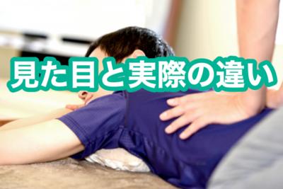 f:id:yuichisatoblog:20200620195649p:plain