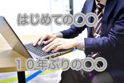 f:id:yuichisatoblog:20200622202812p:plain