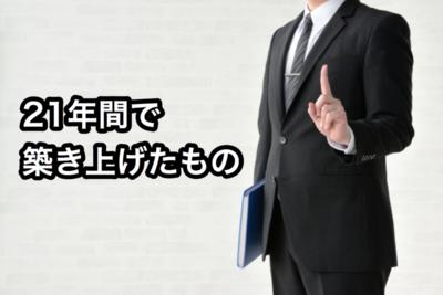 f:id:yuichisatoblog:20200623200907p:plain
