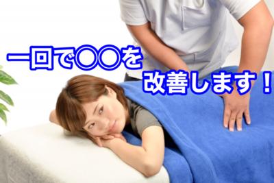 f:id:yuichisatoblog:20200624193851p:plain