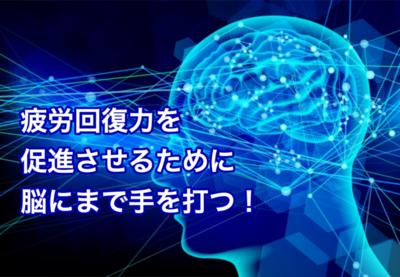 f:id:yuichisatoblog:20200626201444p:plain