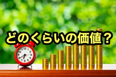 f:id:yuichisatoblog:20200627201211p:plain