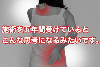 f:id:yuichisatoblog:20200629190819p:plain