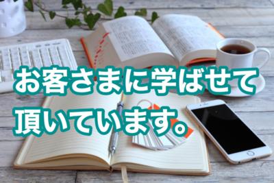 f:id:yuichisatoblog:20200703211034p:plain