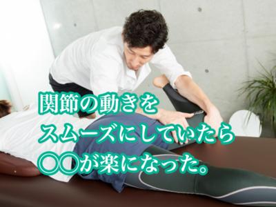 f:id:yuichisatoblog:20200708200936p:plain