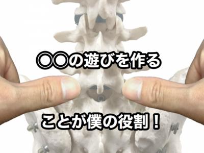 f:id:yuichisatoblog:20200709202601p:plain
