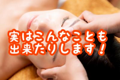 f:id:yuichisatoblog:20200712203321p:plain