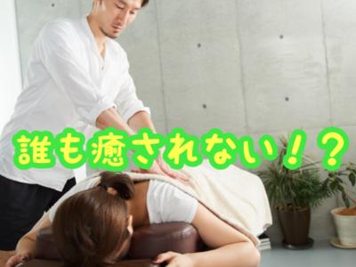 f:id:yuichisatoblog:20200715200623p:plain