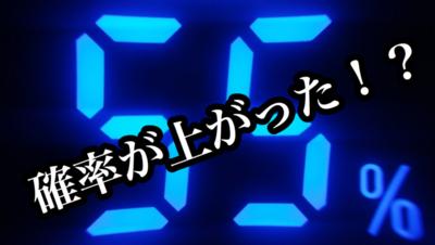 f:id:yuichisatoblog:20200716195244p:plain